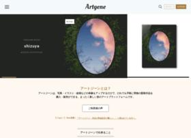 artgene.net