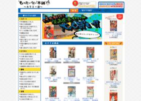 arth.shop-pro.jp