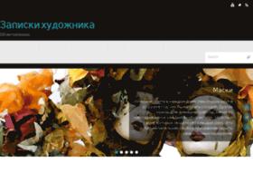 arthome.kiev.ua