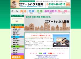 arthouse-kokubu.com