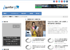 article.cool3c.com