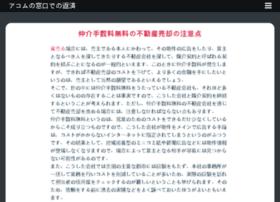 article2008.com