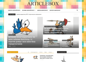 articlebox.org.ua