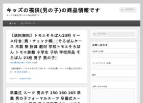 articlemarketingservices.biz
