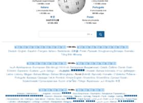 articles-collection.eu