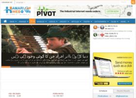 articles.hamariweb.com