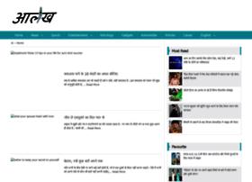 articles.khaskhabar.com
