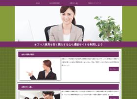 articlesfeed.com