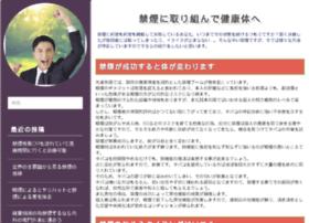 articlesolve.com