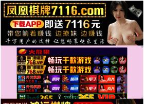 articlesontap.com