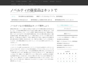 articleswire.com