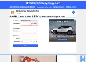 articlesynergy.com
