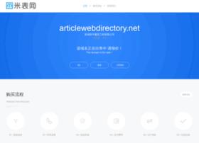 articlewebdirectory.net