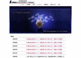 artifacture.co.jp