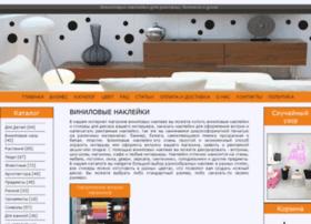 artifex-spb.ru