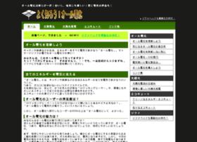 artikelbebas-riez.com