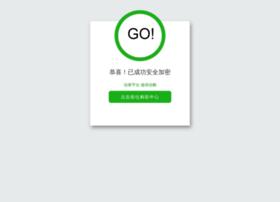 artikelkebidanan.com