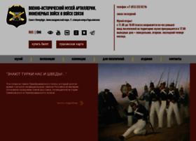artillery-museum.ru