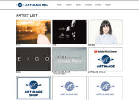 artimage.co.jp