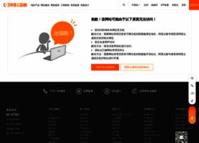 artintern.net