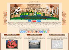 artislamic.com