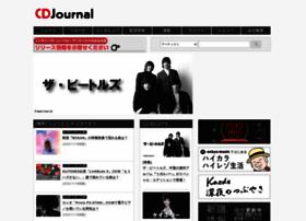 artist.cdjournal.com