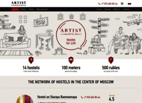 artisthostel.ru