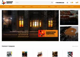artists-lab.ru