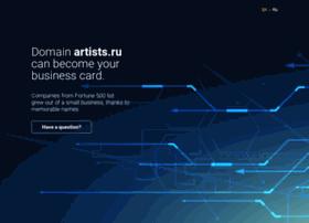 artists.ru