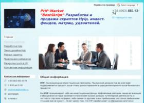 artiteh.nethouse.ru