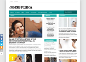 artizba.info
