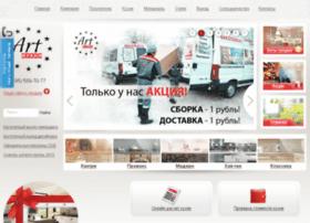 artkuhni.com