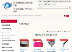 artleds.ru