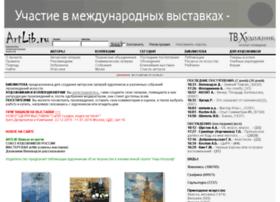artlib.ru