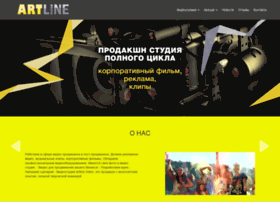 artline-video.com.ua