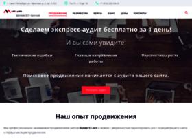 artlinespb.ru