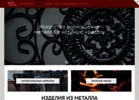 artmetalmaster.com
