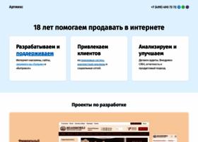artmix.ru