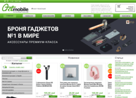 artmobile.ua