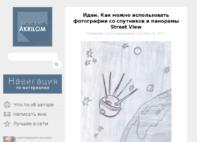 artmordent.ru