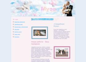 artmuza.com.ua