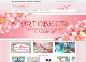 Artobjects.gr
