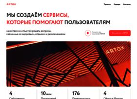 artox.com