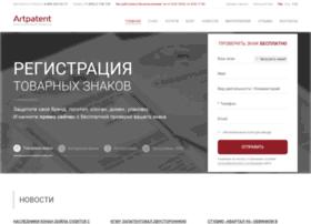 artpatent.ru
