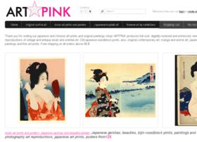 artpink.com