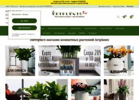 artplants.ru