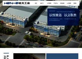 artplus-e.com