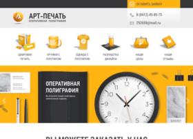 artprinte.ru