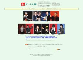 artproject-jp.com