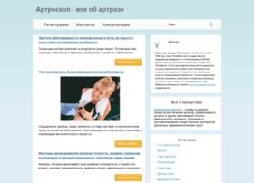 artroskop.ru